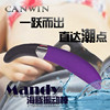 Vibrator Silicone Homemade Sex Toy Men Rubber Penis Woman Sex With Anim Photo
