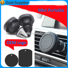 Car mount, universal swivel magnet car phone holder for LG G5, Note 5 4 3