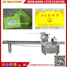 JB-450 Hot selling pillow fill seal packing machine for hardware/commodity with low price