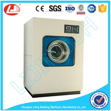 New arrival movable small laundry washing machine