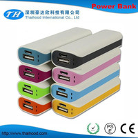 2015 Exide Battery Power Bank 2200MAh