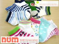 Cute Popular organic cotton baby rompers wholesale baby clothes Japanese Design Baby Socks and Toddler at reasonable prices , OE