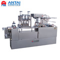 ANTAI DPB-250 New Technology Designed Automatic Fish Food Shrimp Blister Packing Machine