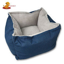 China Made Good Sale Durable Square Pet Dogs Beds For Sale