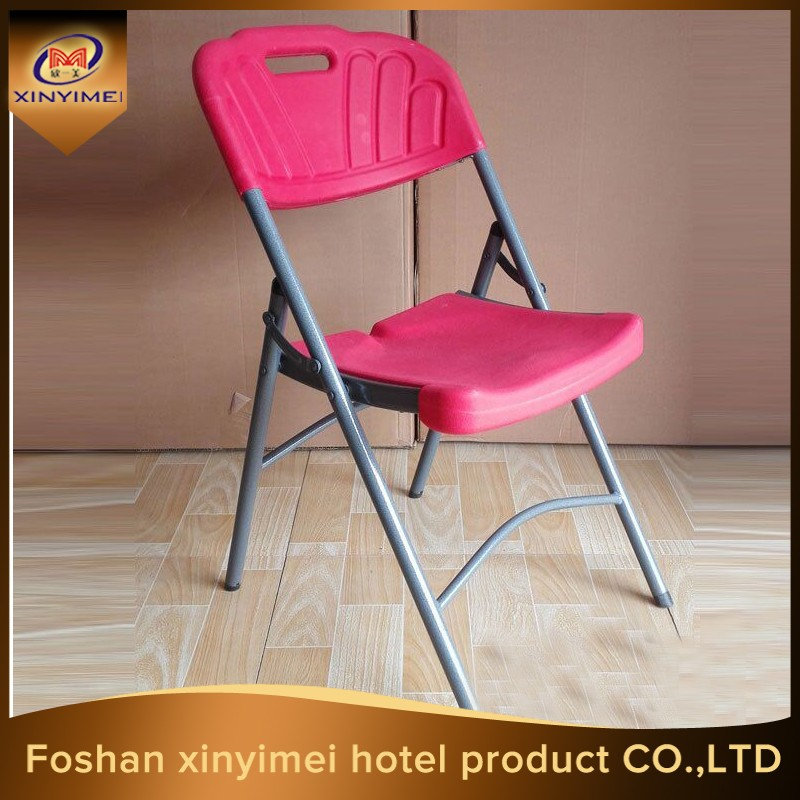 Folding Restaurant Dining Plastic HDPE Chairs