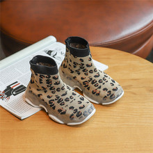 Hot Sale Kids Fashion Knitted Breathable Leopard Ankle Sock Boots for Boys and Girls