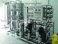 purified water Treatment System for drinking