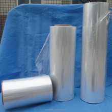 China wholesale corner folded polyolefin hot shrink film