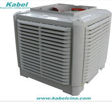 airflow 18000m3/h heavy duty energy saving evaporative air coolers