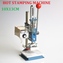 Wholesale Price 2in1 Manual Logo Letter Embossing machine Hot Foil Stamping Machine Leather Debossing Machine 10x13CM