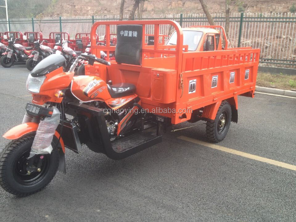 Chinese Electric/Gasoline Three Wheel Adult Motorcycle For Sale