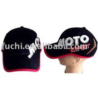 High Quality Promotional Heavy Brush Cotton Baseball Cap With Logo Embroidery