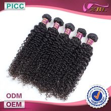 XBL Supply Kinky Curly Black Clip In Hair Extensions