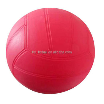 PVC inflatable 8.5inch volleyball