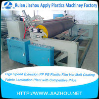 High Speed Extrusion PP PE Plastic Film Hot Melt Coating Fabric Lamination Plant with Competitive Price