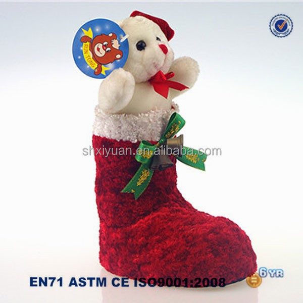 Hot sale cheap christmas toy shoe with teddy bear