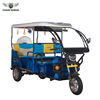 Z8 model motorized electric tricycle three wheeler rickshaw for passenger