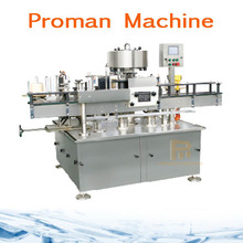 Automatic Rotary Label Printing Machine with Garment Wash Care Custom Label Printer