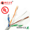 good quality best price Wholesale Cat5e cat6 Internet Connection cable made in China factory