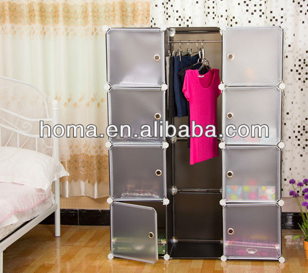 PP DIY CUBE FOR CLOTH STORAGE HM-C88