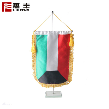 With Pole And Base Table Custom Flags France, Office Decoration Flags France For Sale
