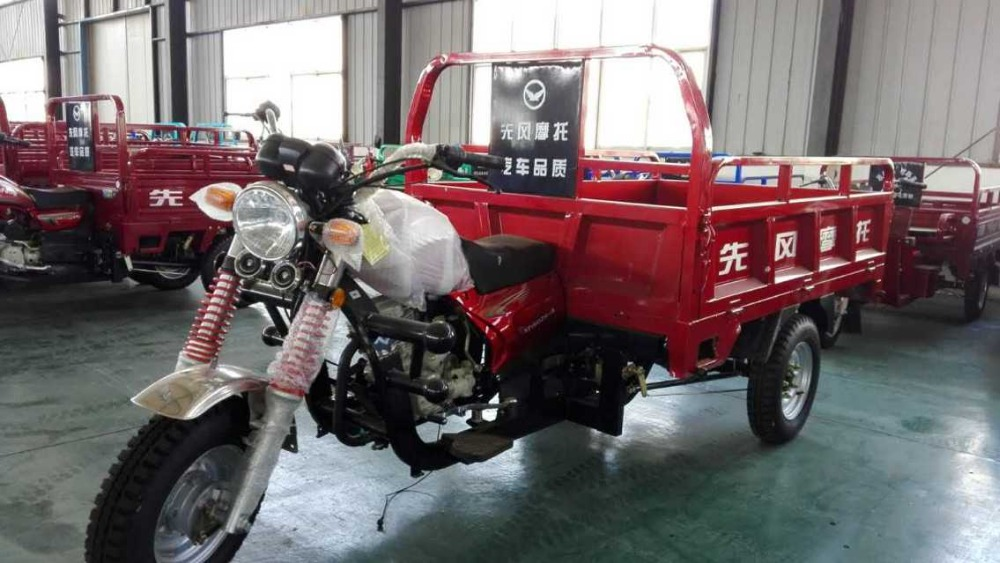 ChinaManufacturer OEM New Products three Wheel Motor Tricycle/Three Wheel Large Cargo Motorcycles/Three Wheel Covered Motorcycle