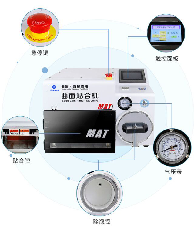 Build In Vacuum Iphone LCD Separator Mobile Phone Repairing Machine