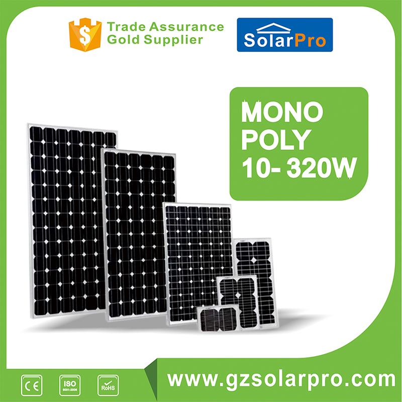 big size solar panel ip65 260w solar panel long lifespan solar lights