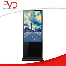 46 Inch HD LCD Advertising Screen Floor Standing Display advertising media player