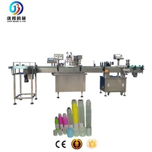 JB-YX2 automatic roll on bottle eliquid ball shape perfume vials filling capping machine