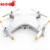 T1 RC Drone Quadcopter RC GPS Auto Return Follow Me 1080P WIFI FPV Camera can load 350g Altitude Hovering drone motor brushless