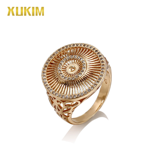China Arab Ring China Arab Ring Manufacturers And Suppliers On