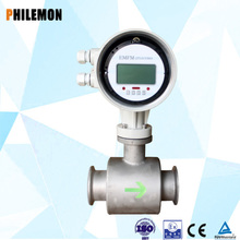High quality wafer connection type water electromagnetic flow meter
