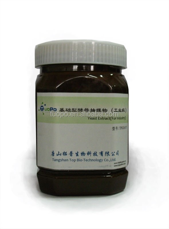 Yeast extract paste as high quality food ingredient- FC11( Special flavor type, chicken flavor)