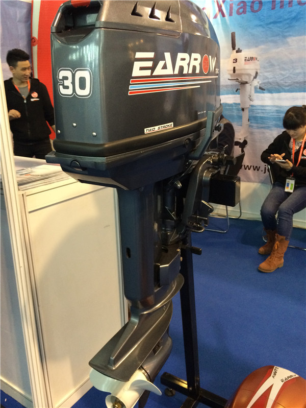 China Outboard Engine For Fishing Vessel