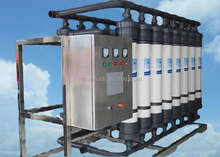 China factory price top sell ultrafiltration water solution