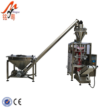 Fully Automatic Auger Weighing Filling Packaging Machine For Coffee Powder