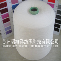 Ring Spun Combed Raw Cotton Yarn for Knitting