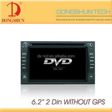 bluetooth mobile wireless 2 din auto DVD player