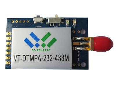 R232 Interface 433M wireless embedded module