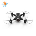 Wholesale fixed height aerial photography four axis uav airplane for sale