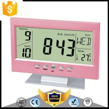 KH-0276 Pretty Low Price Blue LED Backlight Table Day of Week Alarm Large Numbers Deco LCD Analog Clock with Digital Display