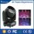 2018 news 19pcs 15w rgbw 4 in 1 zoom led moving head wash beam light for sale