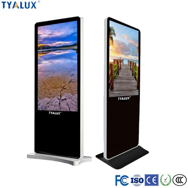 "55"" OEM whosale customized indoor digital advertising products"