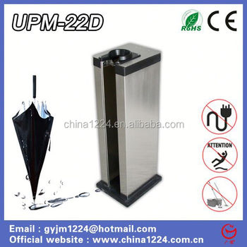 2017 umbrella box UPM-22D airport cleaning equipment umbrella bag dispenser on rainy days