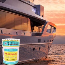 Hot exported self-buffing antifouling marine paint