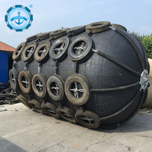 Pneumatic rubber fender/inflatable marine fender prices rubber fender