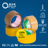 high stick bopp water proof adhesive tape with company logo china factory produce black tape with printed logo