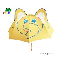 High quality promotional silver glue kids elephant umbrella wholesale child umbrella