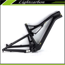 2016 LightCarbon 27.5er Full Suspension XC Mountain Bike Carbon Frames OEM Supply LCFS705